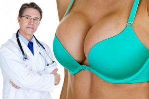 мнение специалистов о груди